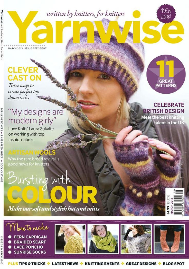 Yarnwise Issue 58 2013 - 轻描淡写 - 轻描淡写