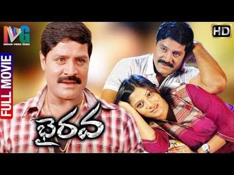 Bhairava Telugu movie is a finished activity situated film, including Srihari in main part and Sindhu Tolani in the next lead role as Journalist.