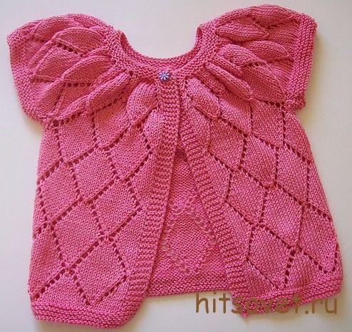 Вязание для малышей розовой кофточки | Узоры для вязания ...