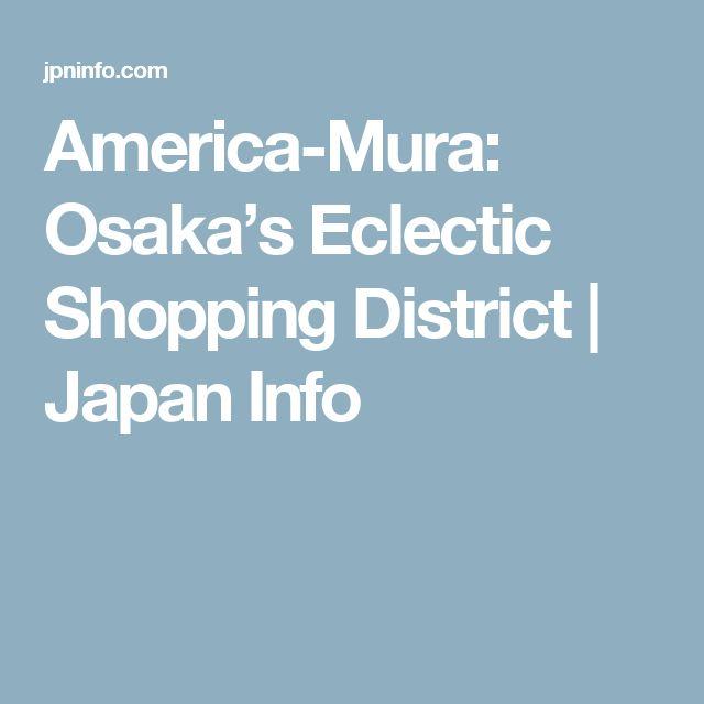 America-Mura: Osaka's Eclectic Shopping District | Japan Info