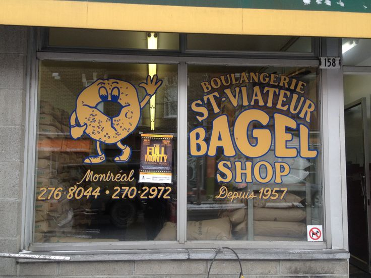 #HotMetalMTLTakeOver No.4: You can take the bagels out of the neighborhood, but you can't take the neighborhood out of the bagels! #HotMetal runs better on St-Viateur Bagels!