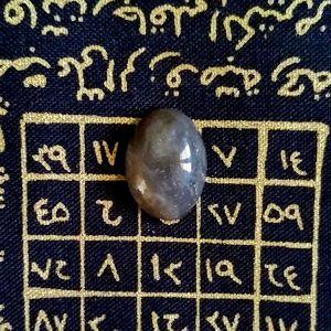 Batu Mustika Sabdo Wayah