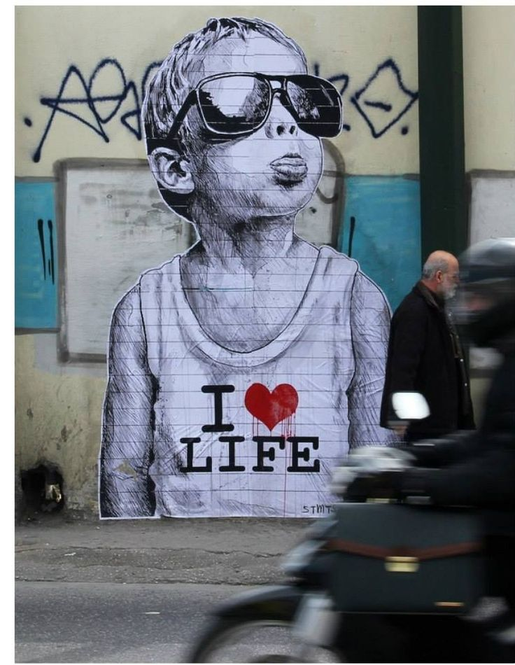 Thinking about street art... #street #art #love