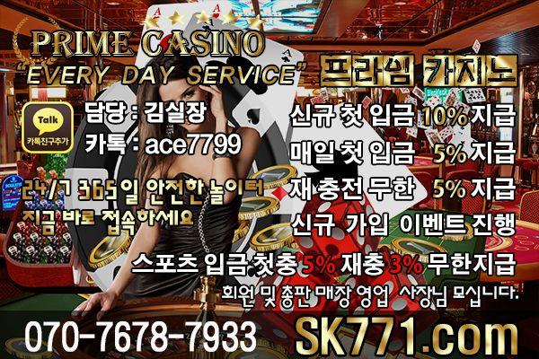 ↗카지노백화점↗카지노주소↗안전카지노↗▶ ▷ sk771.COM ◀ ◁↗인터넷 카지노↗인터넷바카라주소↗온라인바카라주소↗▶ ▷ sk771.COM ◀ ◁↗카 지노놀이터↗바카라사이트주소↗실시간바카라주소↗↗카지노백화점↗카지노주소↗안전카지노↗▶ ▷ sk771.COM ◀ ◁↗인터넷 카지노↗인터넷바카라주소↗온라인바카라주소↗▶ ▷ sk771.COM ◀ ◁↗카 지노놀이터↗바카라사이트주소↗실시간바카라주소↗