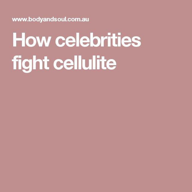 How celebrities fight cellulite