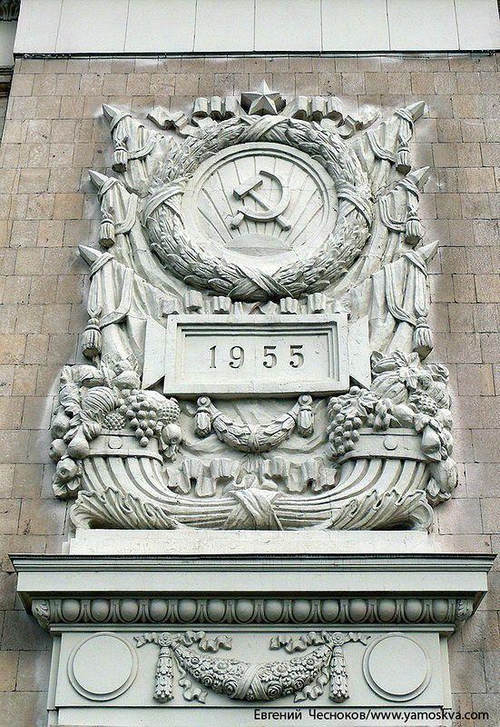 moscow_walks: Парк Горького. Часть 1. 1920-1950