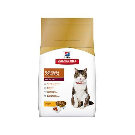 Hill's Science Diet Hairball Control Adult Dry Cat Food, 3.5 lbs.