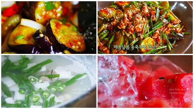 [삼시세끼 고창편] 차승원의 <어향가지볶음><조개탕><동죽조개무침><수박화채> - 점심밥상 레시피 : 네이버 블로그