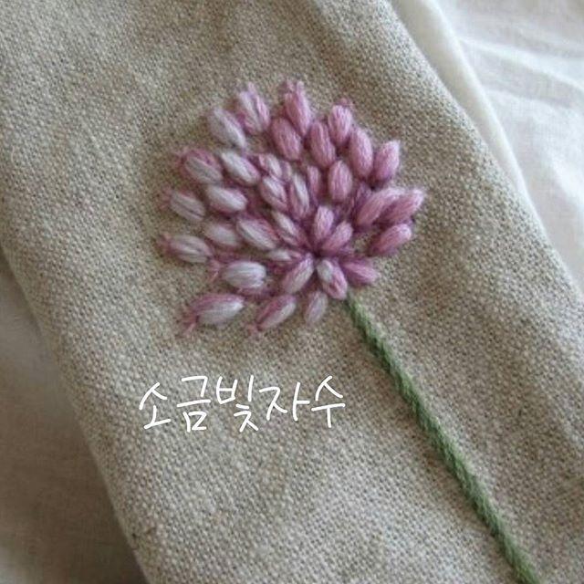 소금빛자수 수놓은 날 | 2011.07.15. 09:37 알리움 피기전 꽃망울, 소금빛 모사로 수놓았습니다. <손끝에서 피는 꽃과…