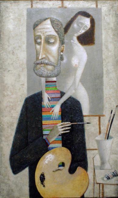 Yanin Alexander.