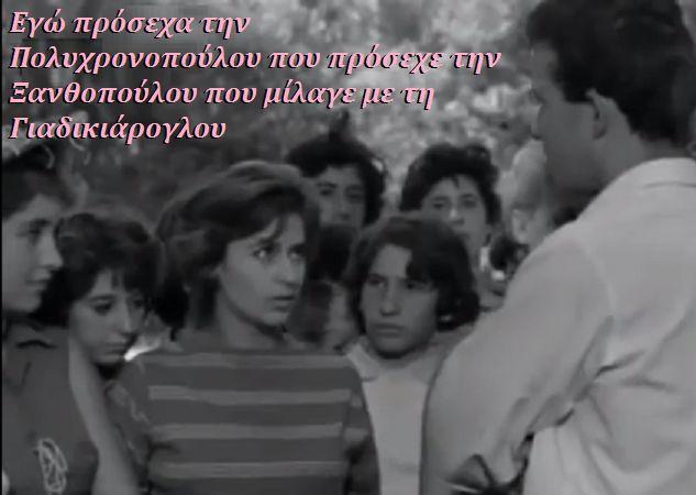 """""""ΤΟ ΞΥΛΟ ΒΓΗΚΕ ΑΠΟ ΤΟΝ ΠΑΡΑΔΕΙΣΟ"""""""