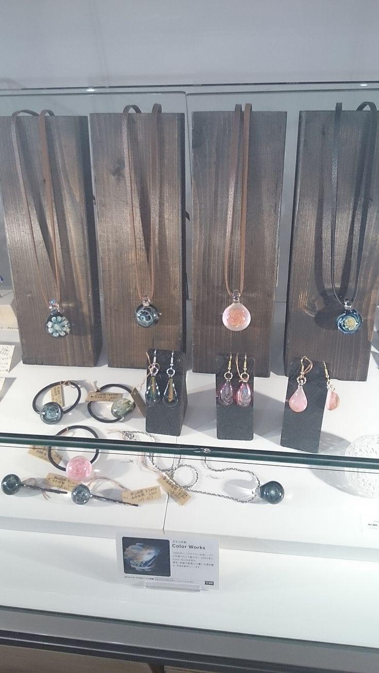 【dクリエイターズ in うめだ阪急 2014/9/24-9/30】 ●クリエイター:kira_kira_glass http://creators.dmkt-sp.jp/member/goods-list/MI8417INRH20