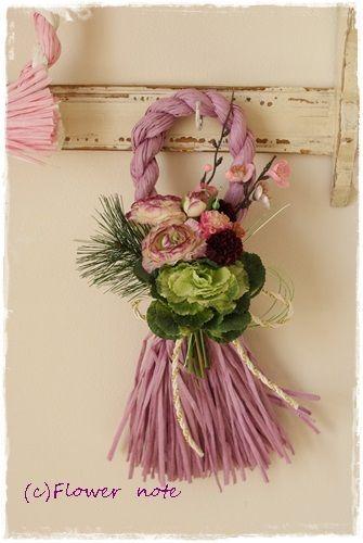 横浜・上大岡 Flower note 小さなお花の教室 です。「いつもの暮らしと普段着のお花」をテーマにレッスンをしています。(6名様以上で、仲良しのお友達と…