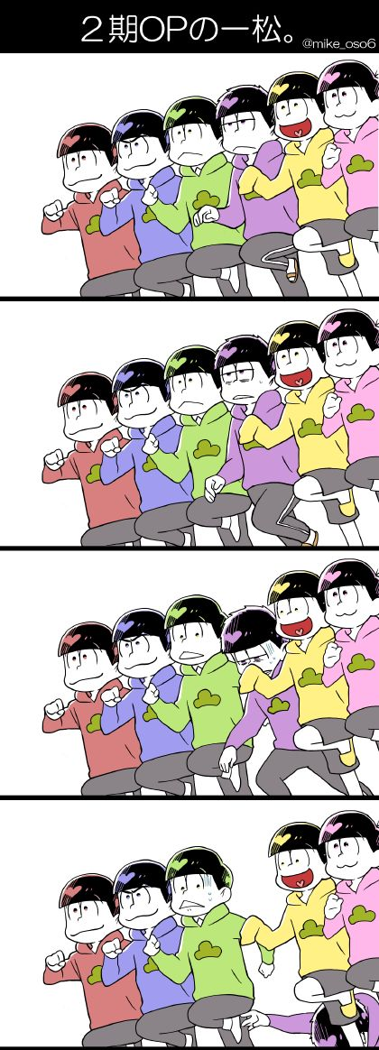 Ichimatsu is me when we have to run a mile in P.E.