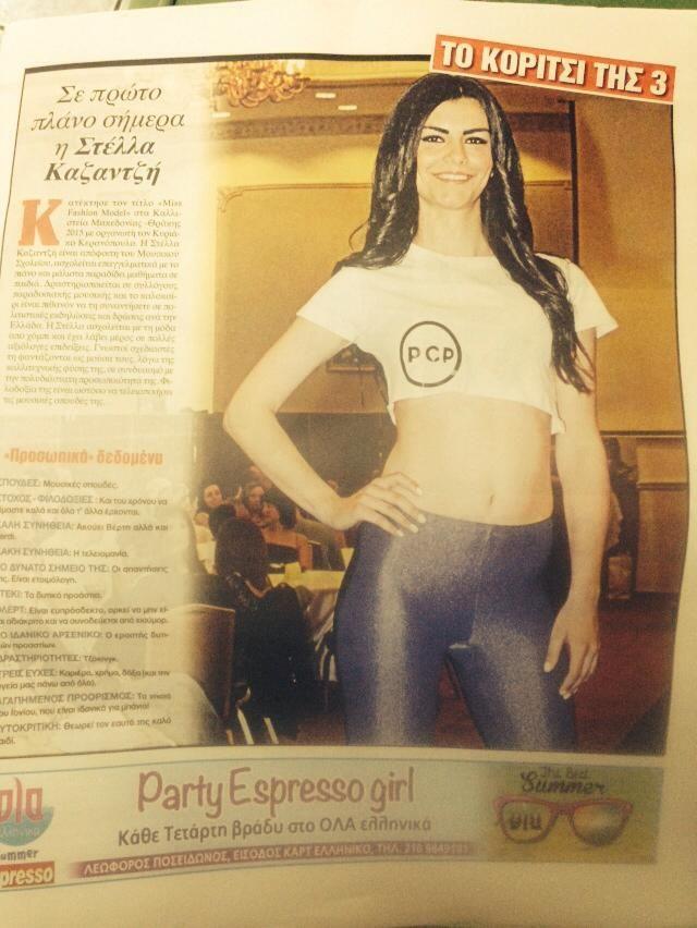 PCP X Espresso newspaper