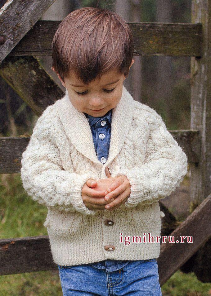 Белый кардиган с рельефными узорами на мальчика 3-12 лет, от финских дизайнеров | Золотые Руки
