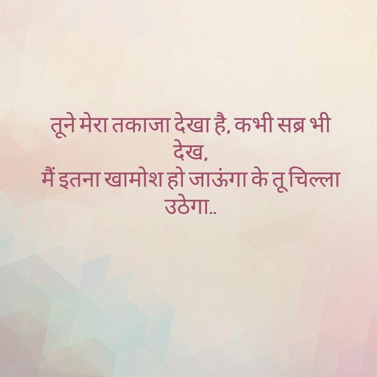 1000+ Hindi Quotes On Pinterest