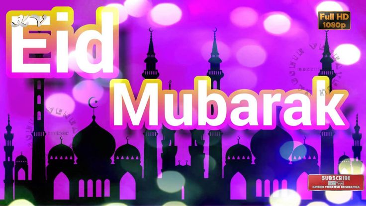 Happy Eid 2016, Eid Wishes, Eid Greetings, Eid Ul Fitr Whatsapp, Eid Vid...