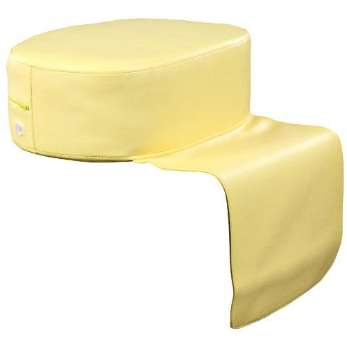Yellow Child Booster Seat - http://babystrollers.everythingreviews.net/4376/yellow-child-booster-seat.html