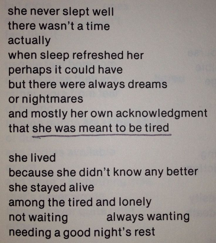 Excerpt from Nikki Giovanni's Introspection | Short poems ...