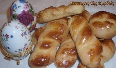 Koulourakia ( Easter Greek Cookies) - Κουλουράκια πασχαλινά (με αμμωνία)
