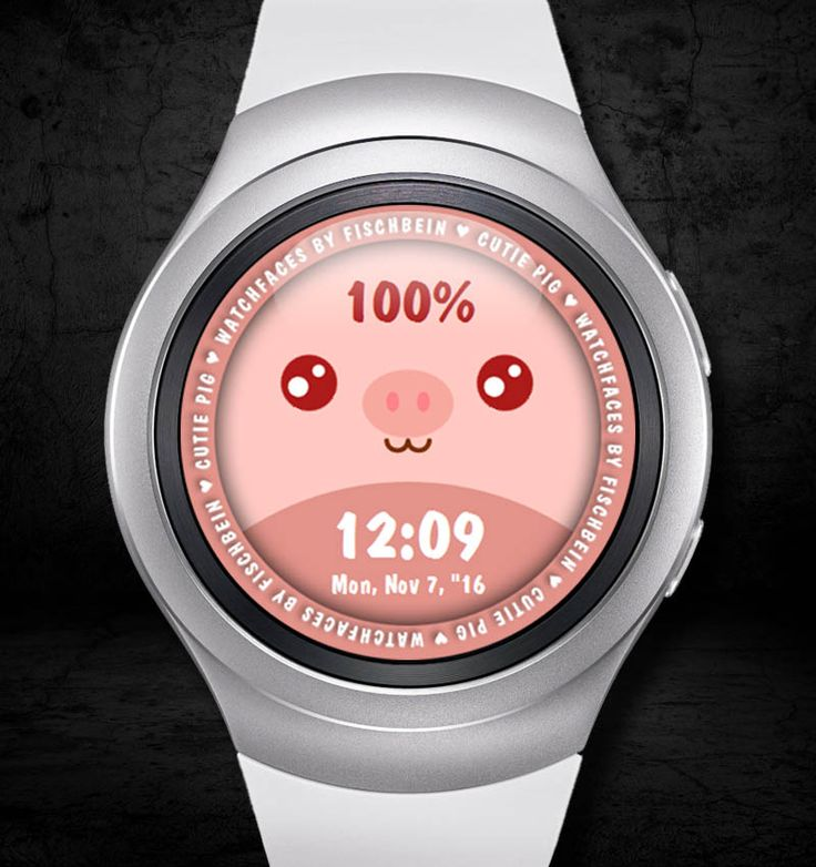 Cutie Pig 24h – Watchfaces by Fischbein