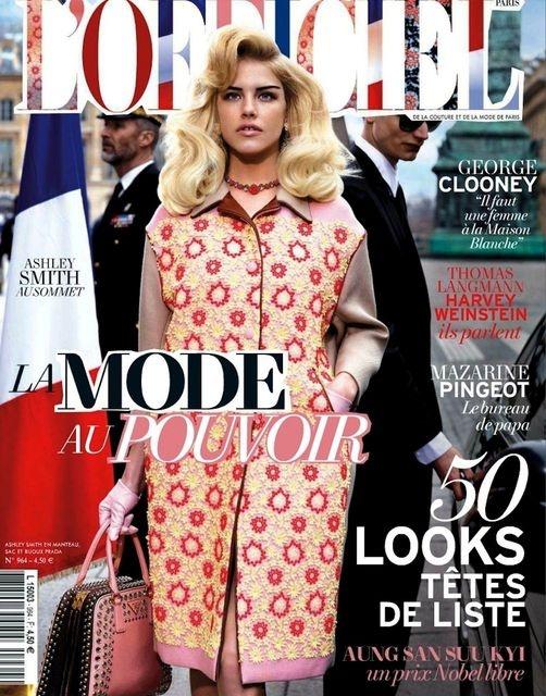 - L'Officiel Paris April 2012 Ashley Smith