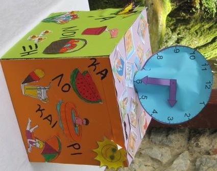 4 seasons money box