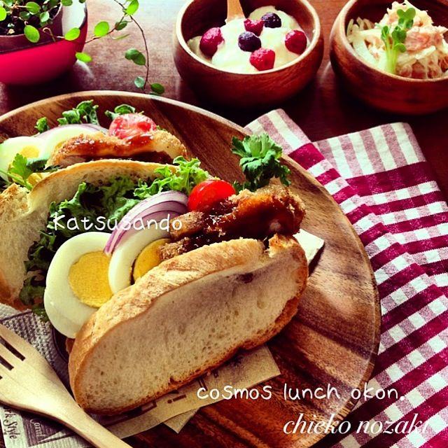 今日のお昼ご飯は、カツサンドと鮭サラダとヨーグルト꒰ •ॢ  ̫ -ॢ๑꒱✩ - 253件のもぐもぐ - カツサンド☆LUNCH by 野崎智恵子