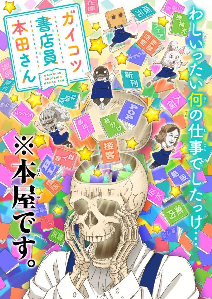 Gaikotsu Shotenin Honda San Skeleton Bookstore Employee Honda