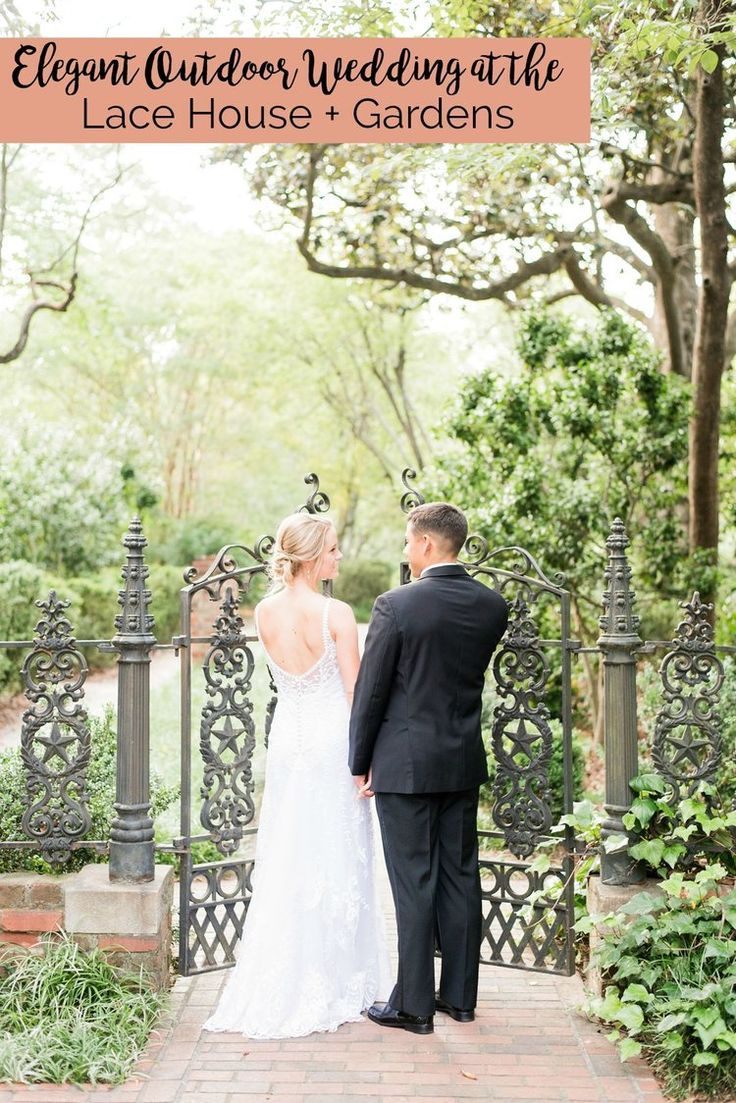 af144da0ef1d Melissa and Johnathan: Elegant Columbia SC wedding at the Lace House and  Gardens | Palmetto
