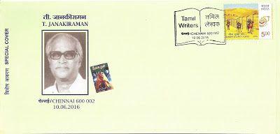 """coins and more: 353) """"Chennai Book Fair - (Part III): (T.Janakiram..."""