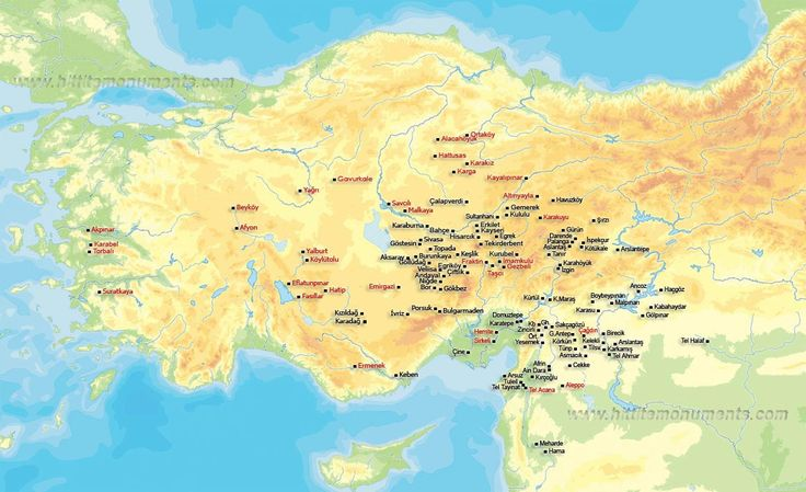 Hittite Monuments