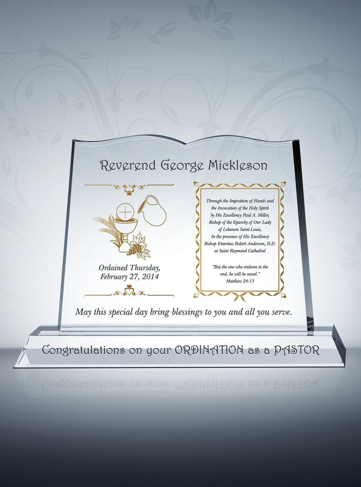 Episcopal Ordination Gift Plaques - DIY Awards Mobile Pastoru0027s - achievement award wording