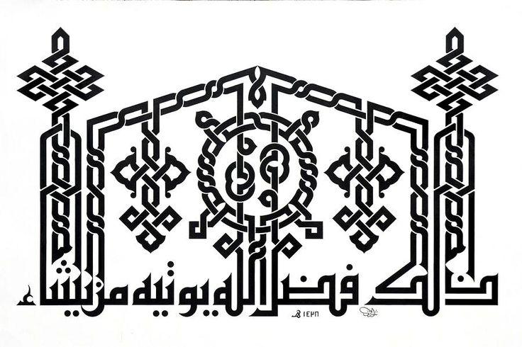 محمد اشرف ھیرا