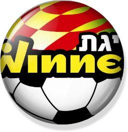 1999, Israeli Premier League, Israel #Israel (L5860)