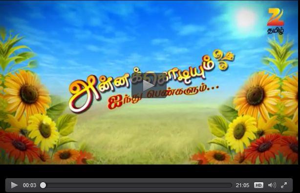 Anakodiyum Aindhu Pengalum 26-01-16 Zee Tamil Tv Serial Online                        http://www.freetamilserial.com/zee-tamil-tv/anakodiyum-aindhu-pengalum-26-01-16-zee-tamil-tv-serial-online/