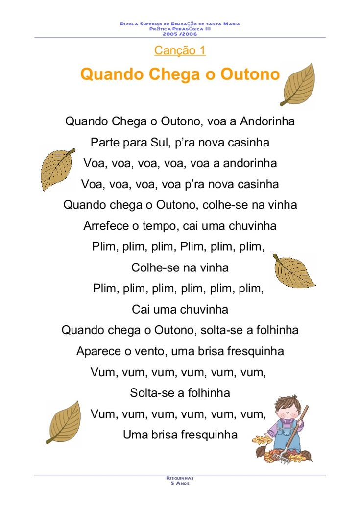 Title Slide of Canção 1   quando chega o outono
