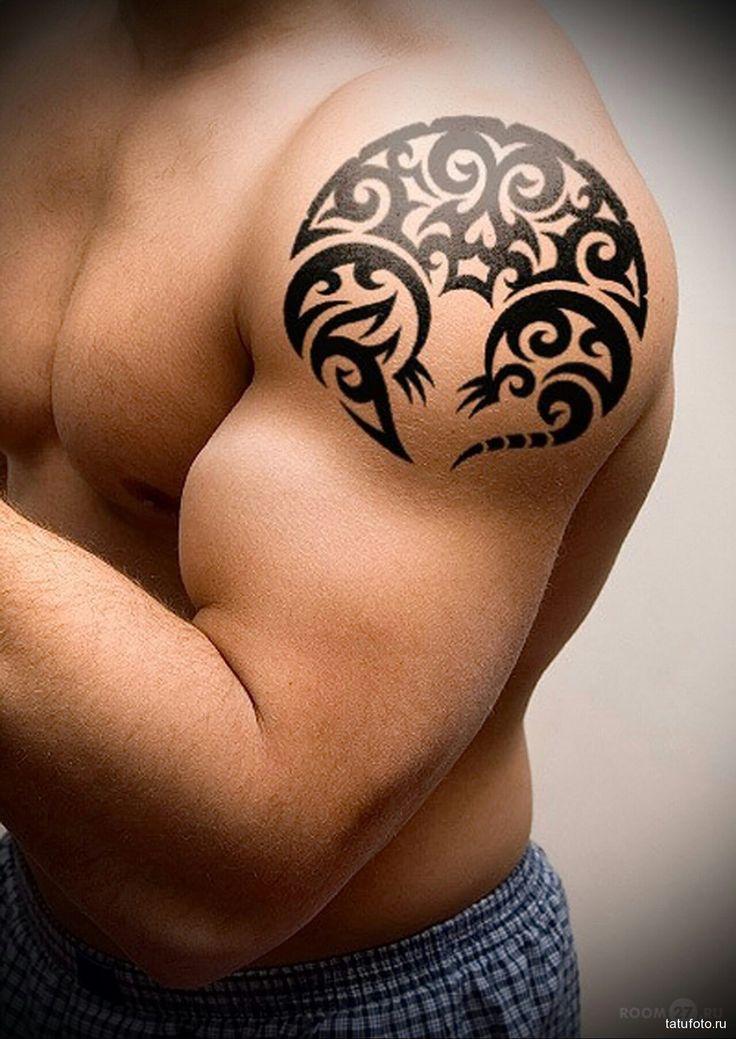 чтобы популярные тату картинки нашем