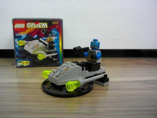 LEGO Cyber Blaster1997
