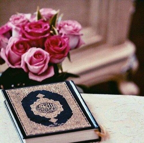 ان القرآن الكريم شفاء لا مسلمن