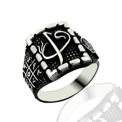 Beelogold - 925K Sterling Silver Alif Waav Men Ring