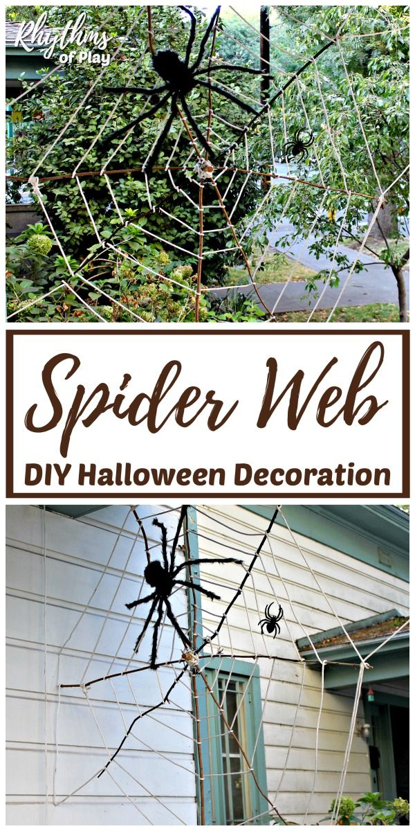 How to Make a Giant Stick Spider Web Halloween Decoration - spider web halloween decoration