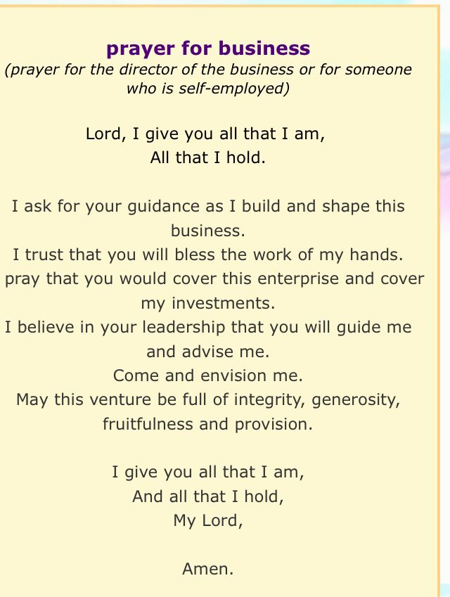 Prayer For New Business Stuff I Want To Think About