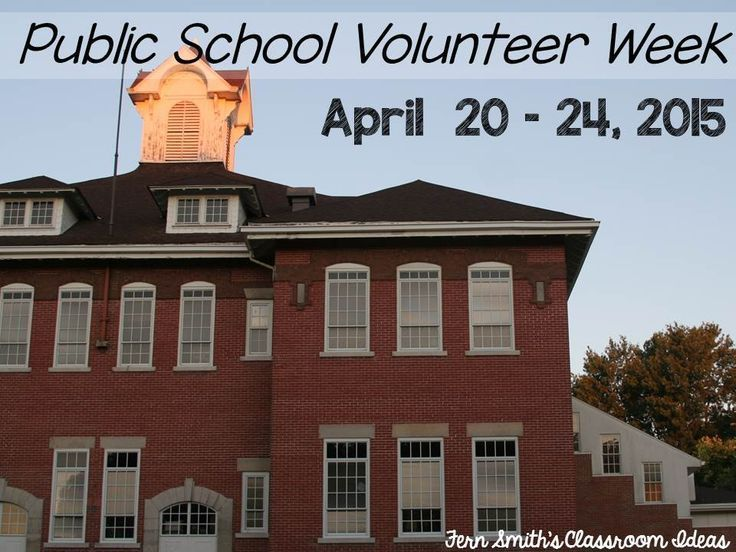 Public School Volunteer Week is April 20th, get six free printable Thank You printables for your class at this post.