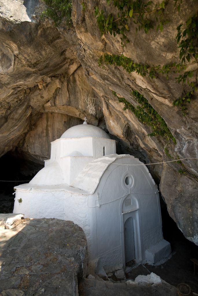 Chapel Panaghia Makrini in cave on Kerkis near Kalithea, Samos