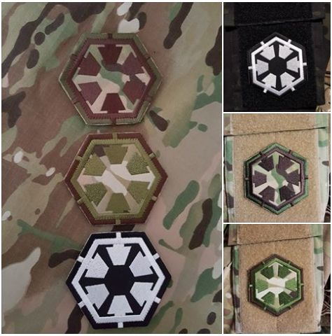 Star Wars. Order Of The Sith Embroidered Morale Velcro Patch.     The Passion of the Sith gives him great power! If the Sith always thinks Inward then what is the significance of the Arrows pointing Outward!!?  FIND US ON FACEBOOK