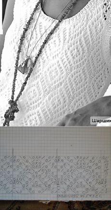 Белый ажурный топ. Узор.: