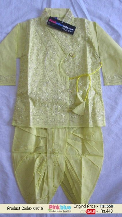 Kids Ethnic Angrakha Kurta and Dhoti Set - Beautiful Lemon Green Angrakha Set in Embroidered, Traditional Indian Outfits for Baby Boys, Designer Kids Indian Attire, Soft Cotton Ethnic Wear for Summers