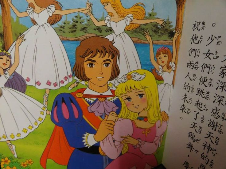 Princess Zelda by yosibunn on DeviantArt